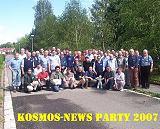Společná fotografie účastníků KNP 2007