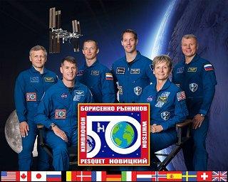 Expedice 50