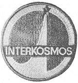 Znak programu Interkosmos