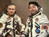 Posádka Sojuzu 39