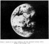 Pohled z Apolla 11 na zemi vzdálenou 170 tisíc kilometrů ukazuje většinu Afriky a část Evropy s Asií