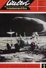 Měsíční vozítko Rover na základně Hadley (foto na obálce L+K č.2 / 1972)
