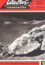 Kámen na Měsíci (foto na titulní straně L+K č.10/1973 - snímek NASA / AW&ST)