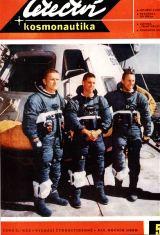 1) Na titulní straně L+K 5/1969 : Posádka Apolla 8 - zleva doprava Borman, Anders a Lovell. Snímek zapůjčilo americké velvyslanectví v Praze.