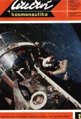 Foto na titulní straně L+K č.13/1969 : David R.Scott ve dveřích velitelské sekce Apolla 9 (Snímek: R.L.Schweickart - NASA)