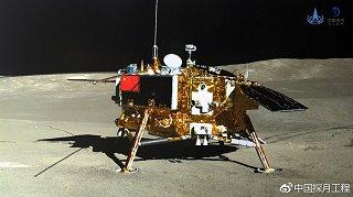 Přistávací modul sondy Change 4 na Měsíci (leden 2019)