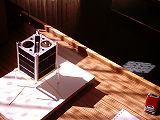 První funkční prototyp minimálního jádra družice  (28.05.2005)